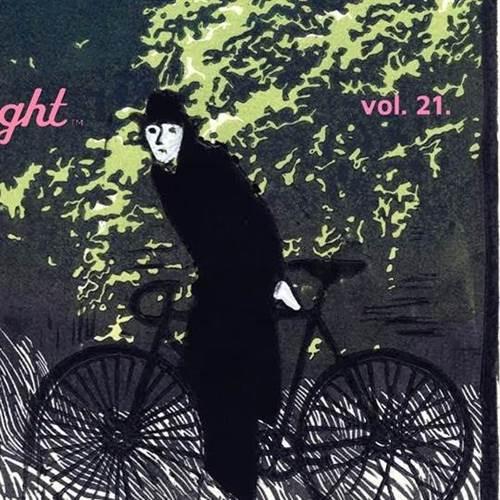 PechaKucha Night Prešov vol.21 - cyklošpeciál