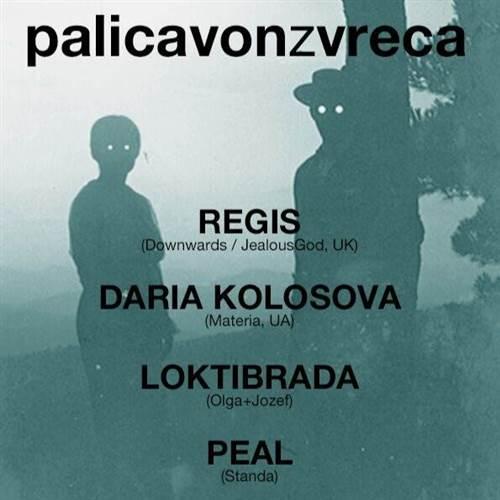 PALICAVONZVRECA
